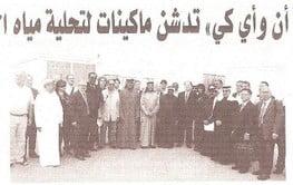 ABU-DHABI---28-Gennaio-2009